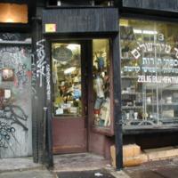Zelig Blumenthal, Essex Street